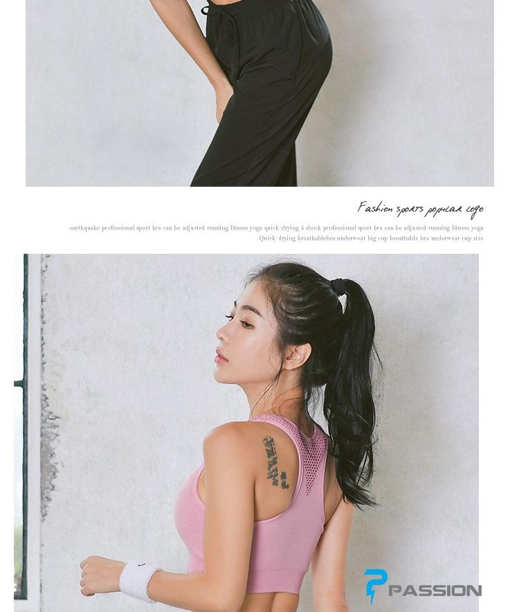 Áo thể thao Gym Yoga nữ cao cấp G108 (màu hồng)