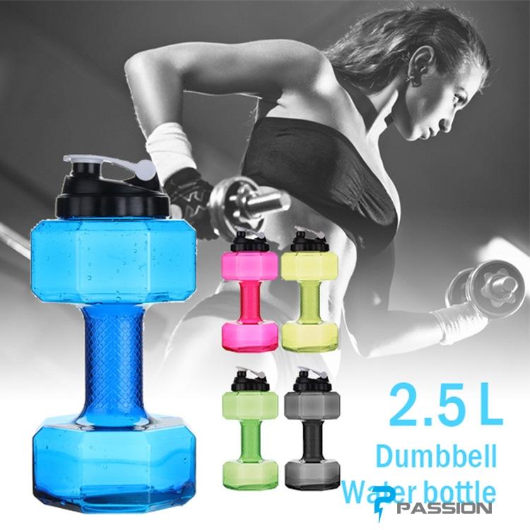 Bình nước tập gym hình quả tạ 2.5L PK32